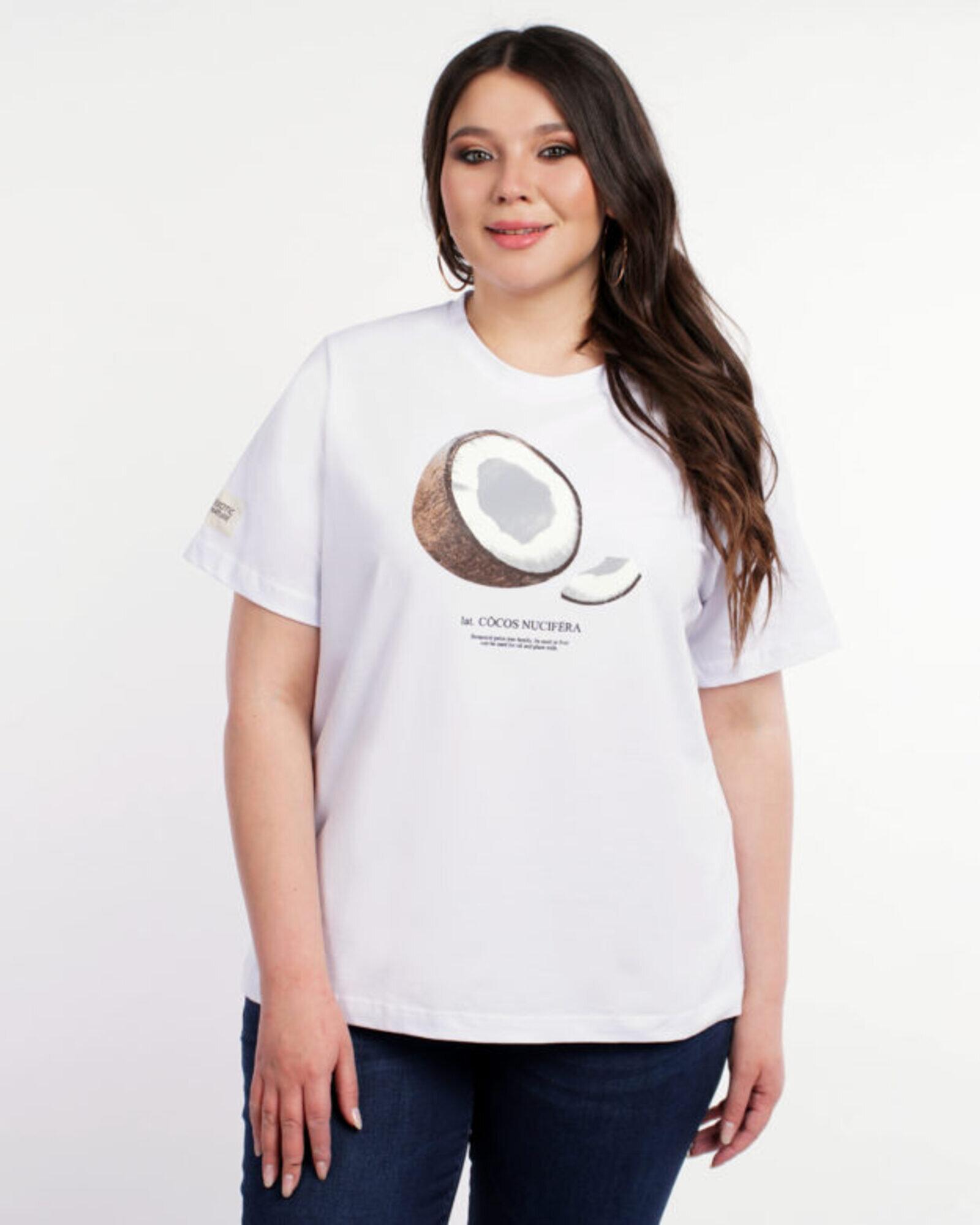 Футболка женская  «Кокос» белая Plus size