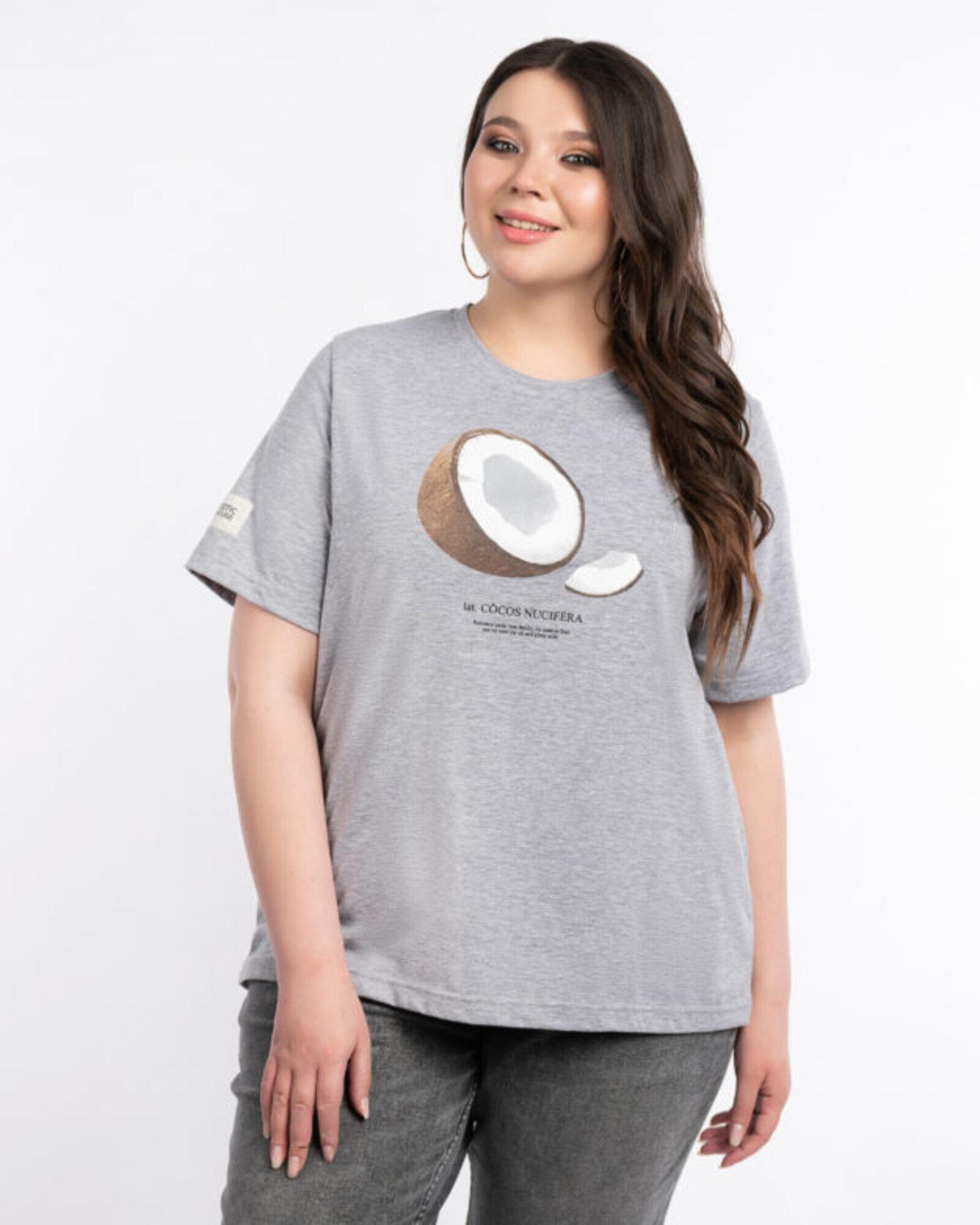 Футболка женская  «Кокос» серый меланж Plus size