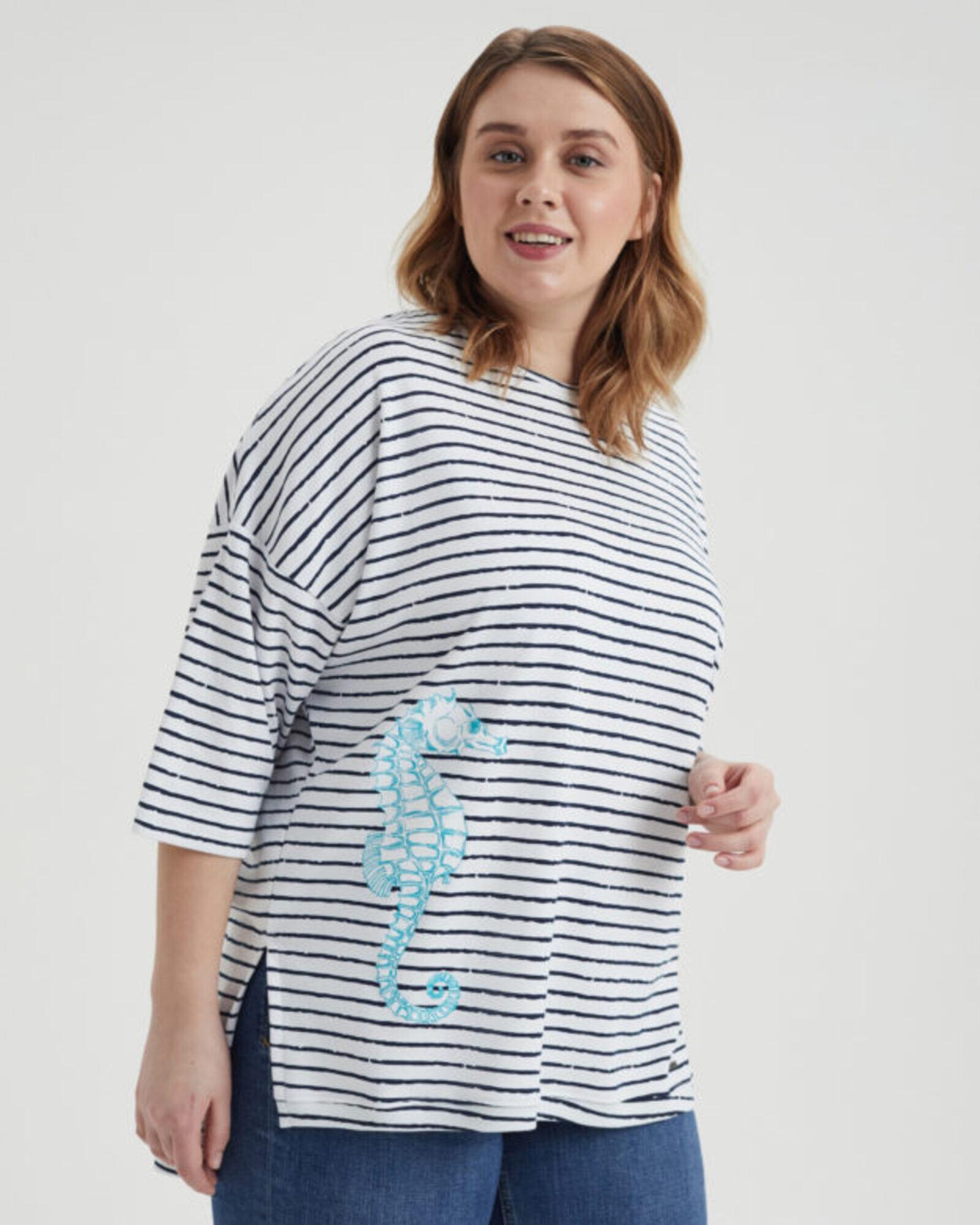 Лонгслив женский «Морской Конек» Plus size