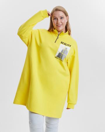 Платье женское «Reality» желтое Plus size