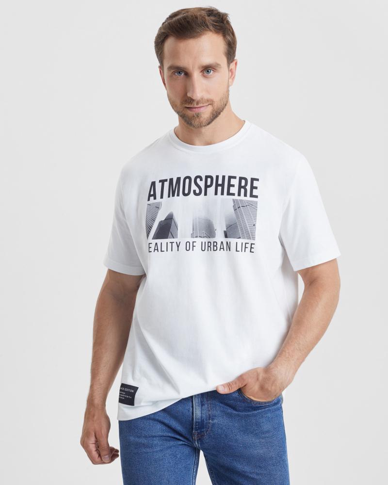Футболка мужская  «Atmosphere» белая