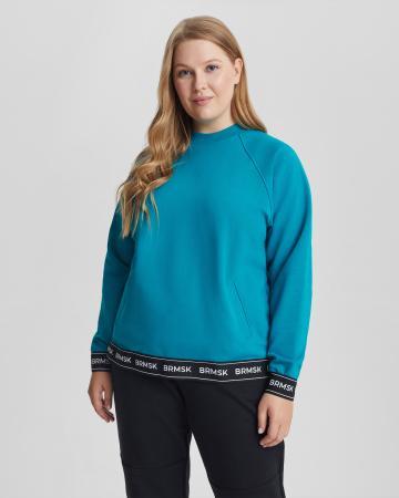 Свитшот женский «BRMSK» бирюзовый Plus size