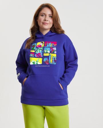 Худи женское «Поп-Арт» с начесом Plus size синее