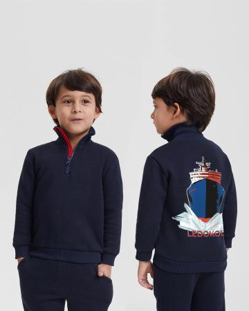 Свитшот детский «Ледокол» с молнией и начесом